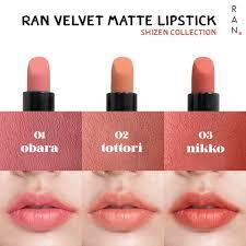 Ran ลิปรัน Lipstick ของแท้100 ลิปสติกรัน