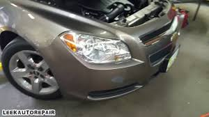 2008 2012 Chevy Malibu Headlight Bulb Replacement FAST AND EASY ...