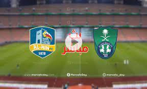 بث مباشر   مشاهدة مباراة الاهلي والعين في الدوري السعودي - ميركاتو داي