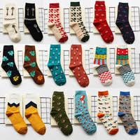 Men Socks - Shop Cheap Men Socks from China Men Socks ...