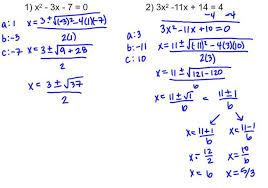 formidable algebra 1 solver for your digi 203 algebra 1 solving quadratic equations using the