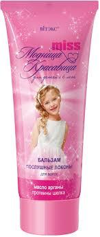 "<b>Бальзам для волос детский</b> Витэкс ""Модница Красавица ..."