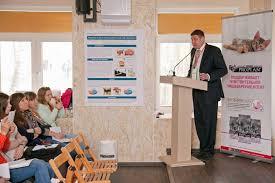 Отчёт о xiii Всероссийской конференции по вопросам ветеринарной  В форме активной беседы с аудиторией прозвучал доклад ветеринарного врача анестезиолога Биоконтроля Егора Владимировича Захарова Клинический случай