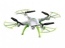Р/У <b>квадрокоптер Syma X5HW</b> (белый) с FPV трансляцией Wi-Fi ...