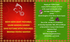 Online Wedding Invitation Card Maker Free India Beautiful 30 Awesome