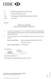 Best Photos Of Audit Balance Confirmation Letter Audit