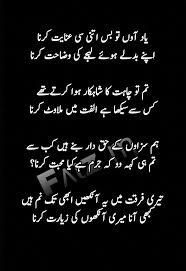 urdu quotes | Urdu poetry romantic, Urdu poetry ghalib, Poetry quotes in urdu