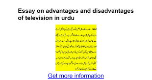 essay on advantages and disadvantages of television in urdu  essay on advantages and disadvantages of television in urdu google docs