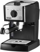 <b>De'Longhi EC 157</b> - купить <b>кофеварку</b>: цены, отзывы ...