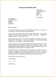 Motivation Letter For Bursary Application Filename Cover Examples 9