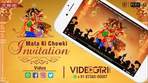 creative mata ki chowki invitation video digital mata jagran invitation e card vg 101