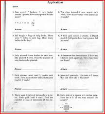 moreover 1st Grade Teacher Resources and Activities   TeacherVision also Worksheet   Spring Tides vs  Neap Tides  This worksheet allows in addition Math Superstars Worksheets   worksheet 550640 sunshine math besides  moreover Math Worksheets   Switchconf besides About Pla s   Printable science worksheets for 5th grade together with 1st Grade Teacher Resources and Activities   TeacherVision besides 15 best math images on Pinterest   Homeschool  Homeschool math and furthermore Earth 2nd Grade also Color by Number  Robots in Space   Preschool colors  Number. on jupiter math superstars worksheet