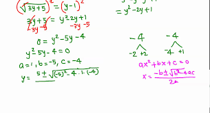 solving an equation with square root college algebra