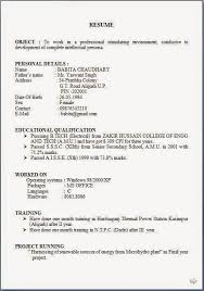 Formal Letter With Biodata For Applying Job Cover Letter