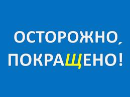 Дальнейшие действия оппозиции будут озвучены сегодня, после заседания трех фракций, - Мохник - Цензор.НЕТ 3143