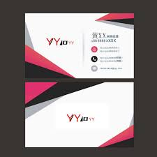 Free Name Cards Free Brochures Super Cheap Ceo Cards Personalized Business Name Cards Custom With Any Design Andy Size Any Quantity 300pcs A Lot