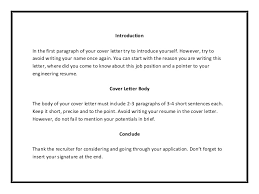 good cover letter opening paragraphs how do you start a cover letter for your resume