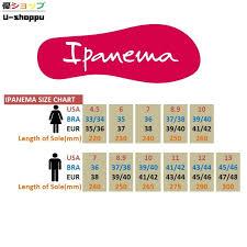 Ipanema Size Chart Ipanema Ladies Classica Tan Fem Flip Flops 5 Sizes Blue Blue