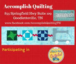 Accomplish Quilting, Nashville - Community   Facebook & Accomplish Quilting, Nashville · Image may contain: text Adamdwight.com