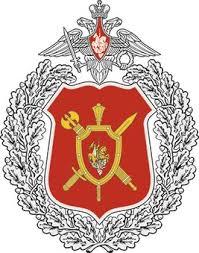 Военная полиция России Википедия emblem of the russian military police jpg
