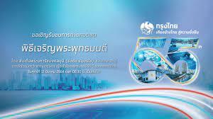 Krungthai Care - Live
