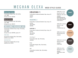 meghan olexa    s web style guideweb style guide
