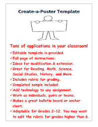 Directions Template All Subject Technology Poster Project Template Pack Directions Rubric Extensions