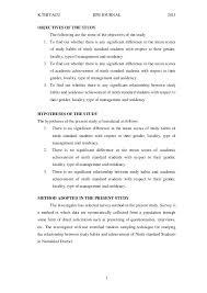 design research paper citation apa