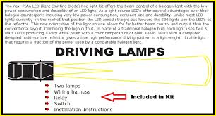 piaa 5372 lamp kit 530 led driving two lights w harness fuse piaa corporation was established in 1963 the commitment to manufacture world class driving lights that our customers could use pride and