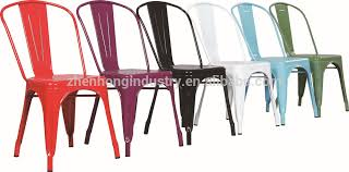 hongyang metal frame stackable chair small metal chairs metal round bar stools