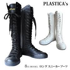 sneaker boots black ダンスバイク lace up boots men and women uni kids kids