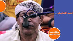 احمد الحاتمي - حالتك صعبه وكذبك ضيعك | عرس حماده شوعي | لايف ستريم للانتاج  التلفزيوني - YouTube
