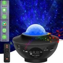 USB LED Starry <b>Star Night</b> Light <b>Laser</b> Bluetooth Sound Projector ...