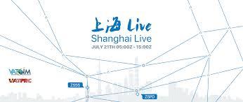 Vatsim Net View Topic 21july18 05 15z Vatprc Shanghai
