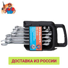 <b>Наборы инструментов</b>, купить по цене от 507 руб в интернет ...