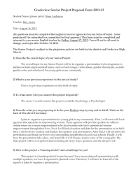 senior project essay format following the selection of the project the senior the innovative lab express project at massachusetts general hospital this essay