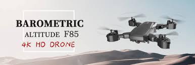 Tetsuya <b>Drone</b> Store - отличные товары с эксклюзивными ...