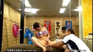 Magic Mirror Bikini Wife