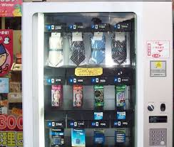Unique Vending Machines Cool Odd Vending Machine By Starsoverhyrule On DeviantArt
