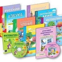 Перспективная Начальная Школа alfabook org ВКонтакте Перспективная Начальная Школа alfabook org