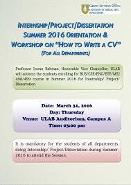 Internship Project Dissertation Summer      Orientation  amp  Workshop on    How To Write A CV    University of Liberal Arts Bangladesh