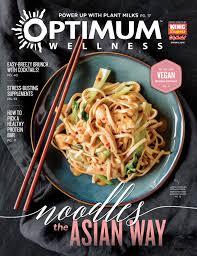 Optimum Wellness Spring 2018 by Hungry <b>Eye</b> Media - issuu