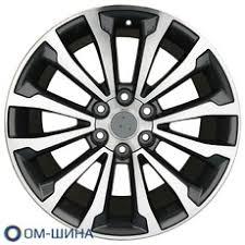 <b>Диски колесные</b> с диаметром обода <b>20 дюймов</b> - цены