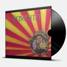Купить диск <b>ZOOM ZOOM ZOOM АКВАРИУМ</b> в СПб - цена в ...