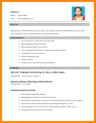 biodata and resume simple biodata format in word marriage resume file new tamil