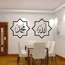 Small Picture Popular Muslim Decoration Buy Cheap Muslim Decoration lots from