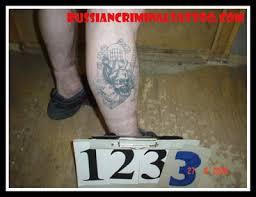 Тюремные наколки татуировки значения наколок фотографии наколок  Закажи необходимые дипломные работы по уголовному процессу или купи уже готовые
