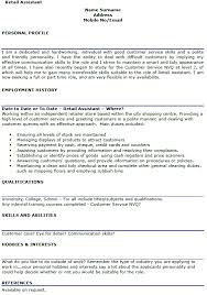 Cv Retail Retail Assistant Cv Example Lettercv Com