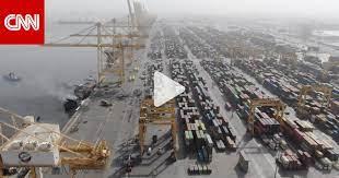شاهد من الجو آثار حريق الحاوية بميناء جبل علي في دبي - CNN Arabic