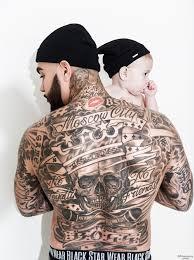 Timati Tattoo Photo Num 7986